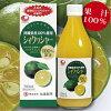 シィクワシャー 360ml×3本 100%果汁  沖縄 土産 ノビレチン ドリンク シークヮーサー