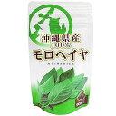 比嘉製茶 沖縄県産 モロヘイヤ粒 13.05g (145mg×90粒) ×1袋