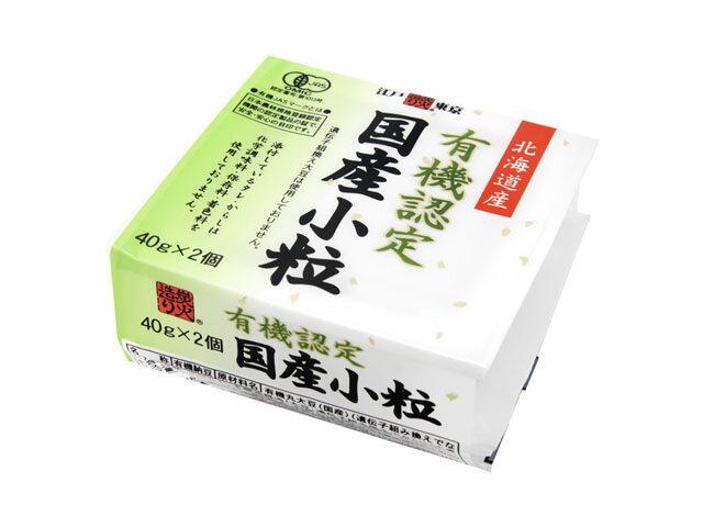 楽天市場】保谷納豆 保谷納豆 有機認定国産小粒納豆 40gX2個 | 価格 ...