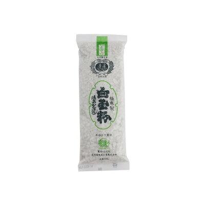 火乃国食品工業 極寒製 白玉粉 蓬 和紙袋 200g