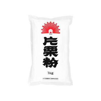 火乃国食品工業 業務用 片栗粉 1Kg