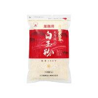 火乃国食品工業 白玉粉 雪印 1Kg