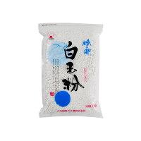火乃国商事 粉の郷便り 白玉粉 1Kg