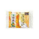 ペリカン 柿渋ファミリー石鹸 80g×2個