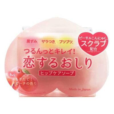 恋するおしり ヒップケアソープ(80g)
