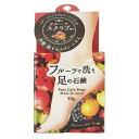 フルーツで洗う足の石鹸(80g)
