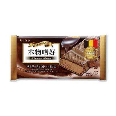 センタン 本物嗜好 ベルギーチョコレートモナカ 100ml