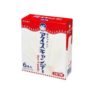 センタン アイスキャンデーミルク味 マルチ 50mlX6