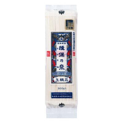 日本製粉 揖保乃糸 手延素麺 上級品 300g