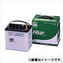 150F51 古河電池 大型車用バッテリー FBSPシリーズ 150F51
