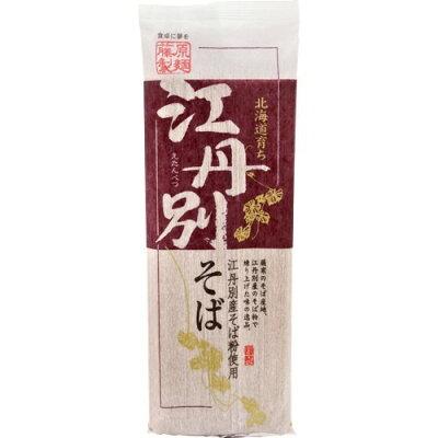 北海道育ち 江丹別そば(250g)