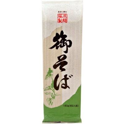藤原製麺 御そば(180g(約2人前))