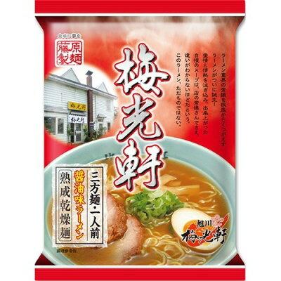 旭川梅光軒 醤油(108g)
