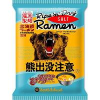北海道熊出没注意ラーメン 塩味(111g)