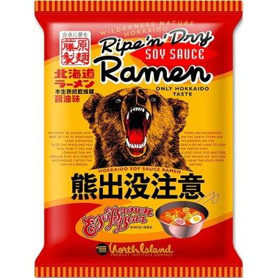 北海道熊出没注意ラーメン 醤油味(112g)