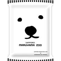札幌円山動物園ラーメン 塩(102.4g)