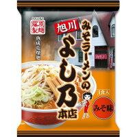 藤原製麺 みそラーメンのよし乃本店 125g