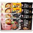藤原製麺 生味 札幌繁盛店ラーメンギフト12食SHA-12K 1398g