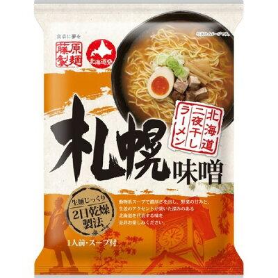 北海道二夜干しラーメン 札幌味噌(114g)