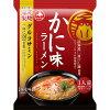 かに味ラーメン みそ味(104.2g)