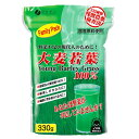 大麦若葉100% ファミリーパック(330g)