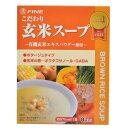 ファイン こだわり玄米スープ 15gX8