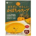 ファイン カラダにやさしいかぼちゃスープ 14gX3