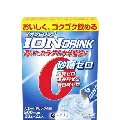 イオンドリンク スポーツドリンク味(70.4g(3.2gx22包))