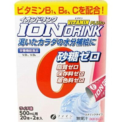 イオンドリンク ビタミンプラス ライチ味(70.4g(3.2gx22包))