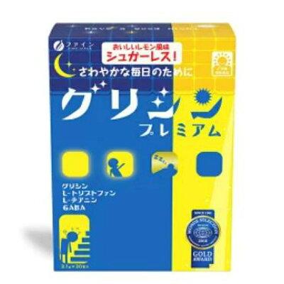 グリシンプレミアム レモン風味(93g(3.1gx30包))