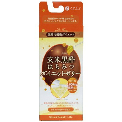 玄米黒酢はちみつダイエットゼリー(10g*5包)