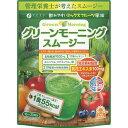 グリーンモーニングスムージー ミックスフルーツ風味(200g)