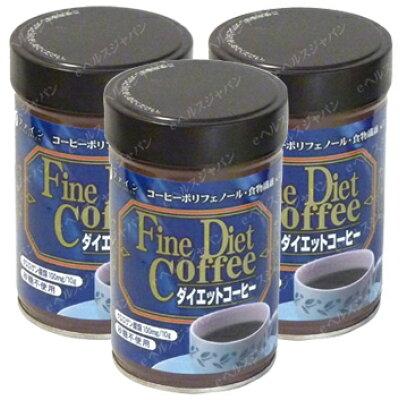ファイン ダイエットコーヒー 200g