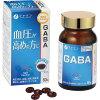 ファイン 機能性表示食品 GABA 60粒