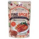 ファイン FINE SPICE 30g
