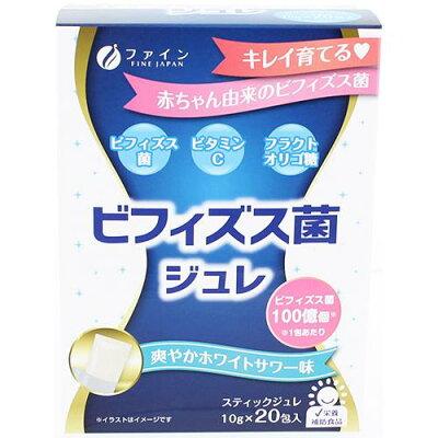 ビフィズス菌ジュレ ホワイトサワー味(10g*20包)