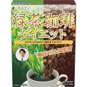 ファイン 緑茶コーヒーダイエット(1.5g*30包)