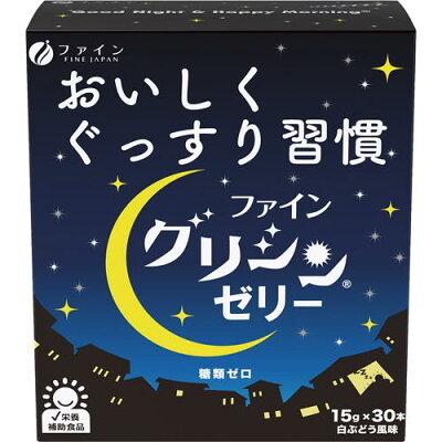 ファイン グリシンゼリー 白ぶどう風味(15g*30本入)
