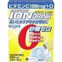 イオンドリンクC・Dプラス(3.2g*22本入)