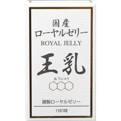 国産ローヤルゼリー 王乳(180球)