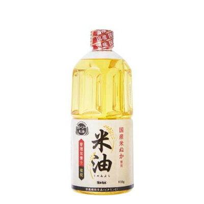 ボーソー 米油(910g)