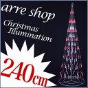 クリスマスツリー  ダブルコーンツリーホワイトピンクled イルミネーションツリー