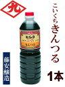 ヒシク きんつる 1L(お醤油)