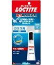 ロックタイト ガラス用 3g LCR-003