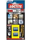 LOCTITE ロックタイト 多用途補修パテ プチ 5g×2 DEP-010
