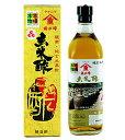 ヤマシゲ福山酢 玄米酢 700ml