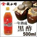 福山酢醸造 薩摩の黒酢 500ml
