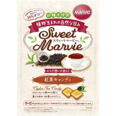 スウィートマービー 紅茶キャンディ(49g)