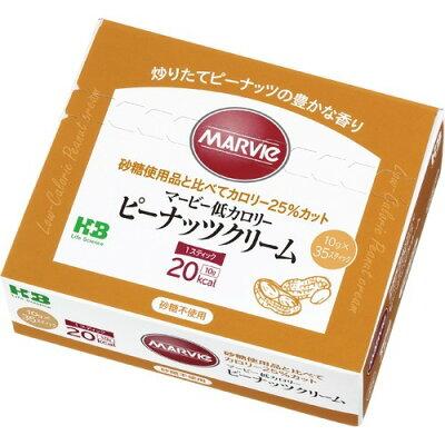 マービー 低カロリーピーナッツクリーム(10g*35本入)