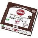 マービー 低カロリーチョコレートスプレッド(10g*35本)